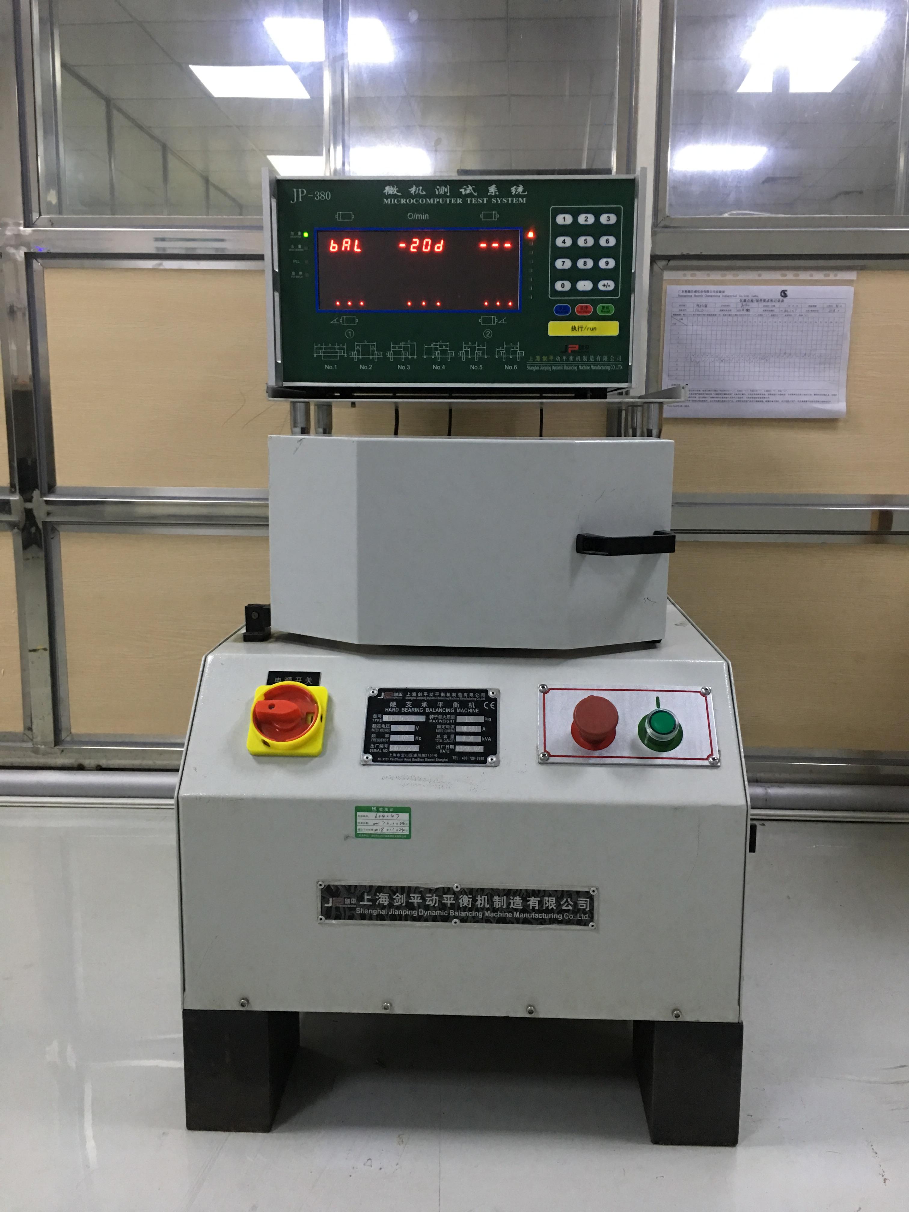 微机测试系统