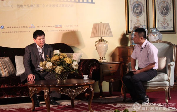 Chairman Huang Qingzhu Received an Interview from the Minnan Real Estate Annual Meeting
