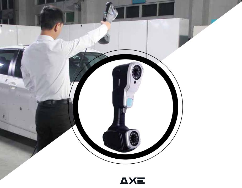 AXE手持3D扫描