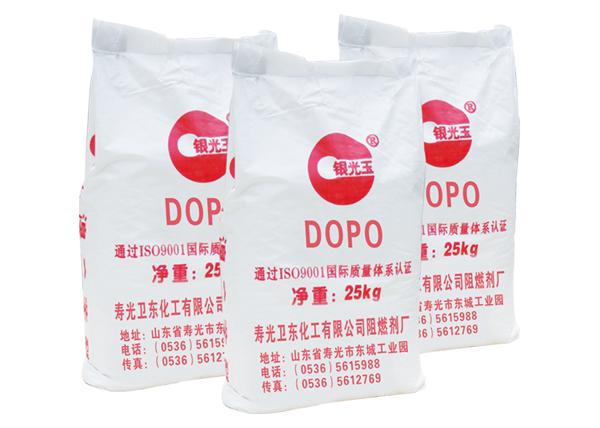 9,10-二氫-9-氧雜-10-膦菲-10-氧化物(DOPO)