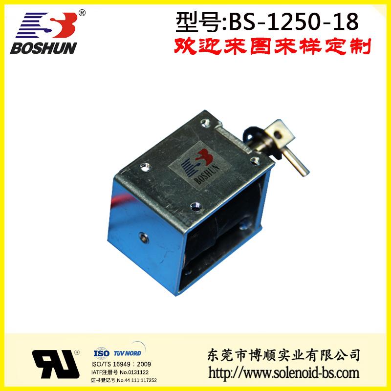 BS-1250-18红酒机电磁阀