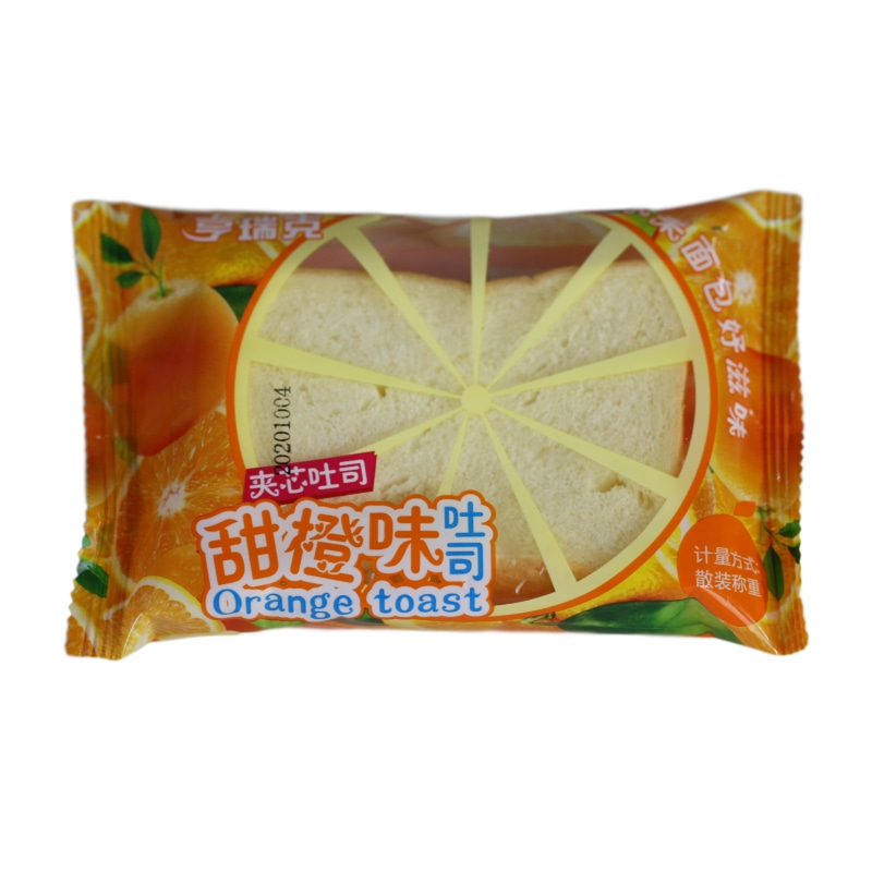 甜橙@凡科快圖