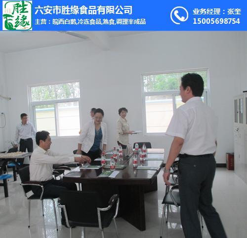 共青團安徽省1委書1記李紅一行9月21日到我公司視察指導工作