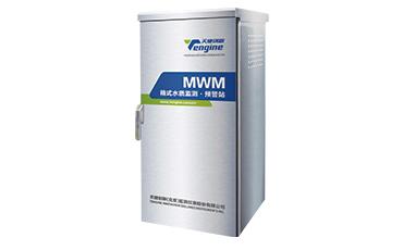 MWM 黑臭水体监测预警站