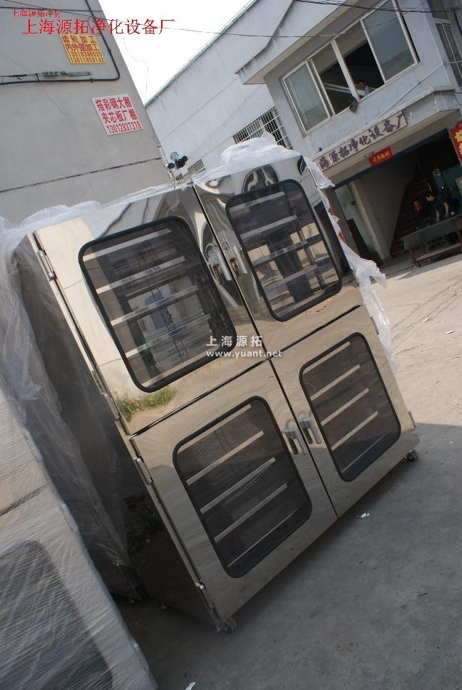 YT800000191 氮氣柜
