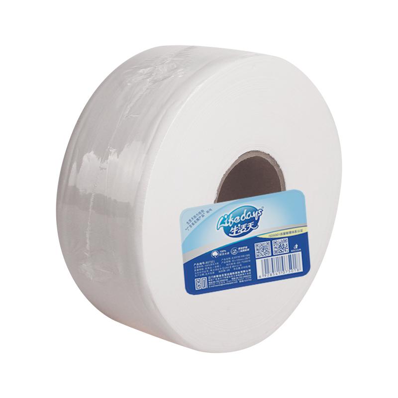生活天7501雙層小盤紙610g凈含量