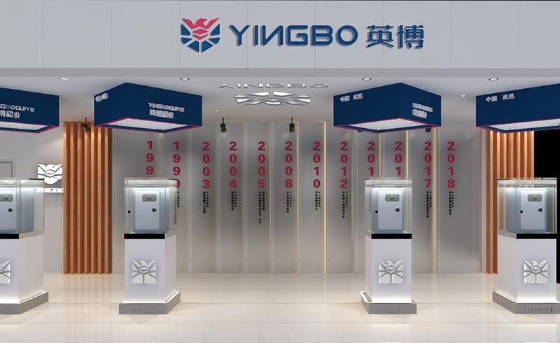 Hebei Yingbo Cabinet Industry Co., Ltd. officially launched