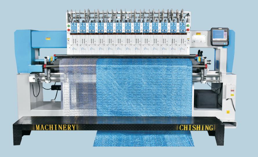 CSHX 高速獨立多頭電腦亮片絎繡一體機
