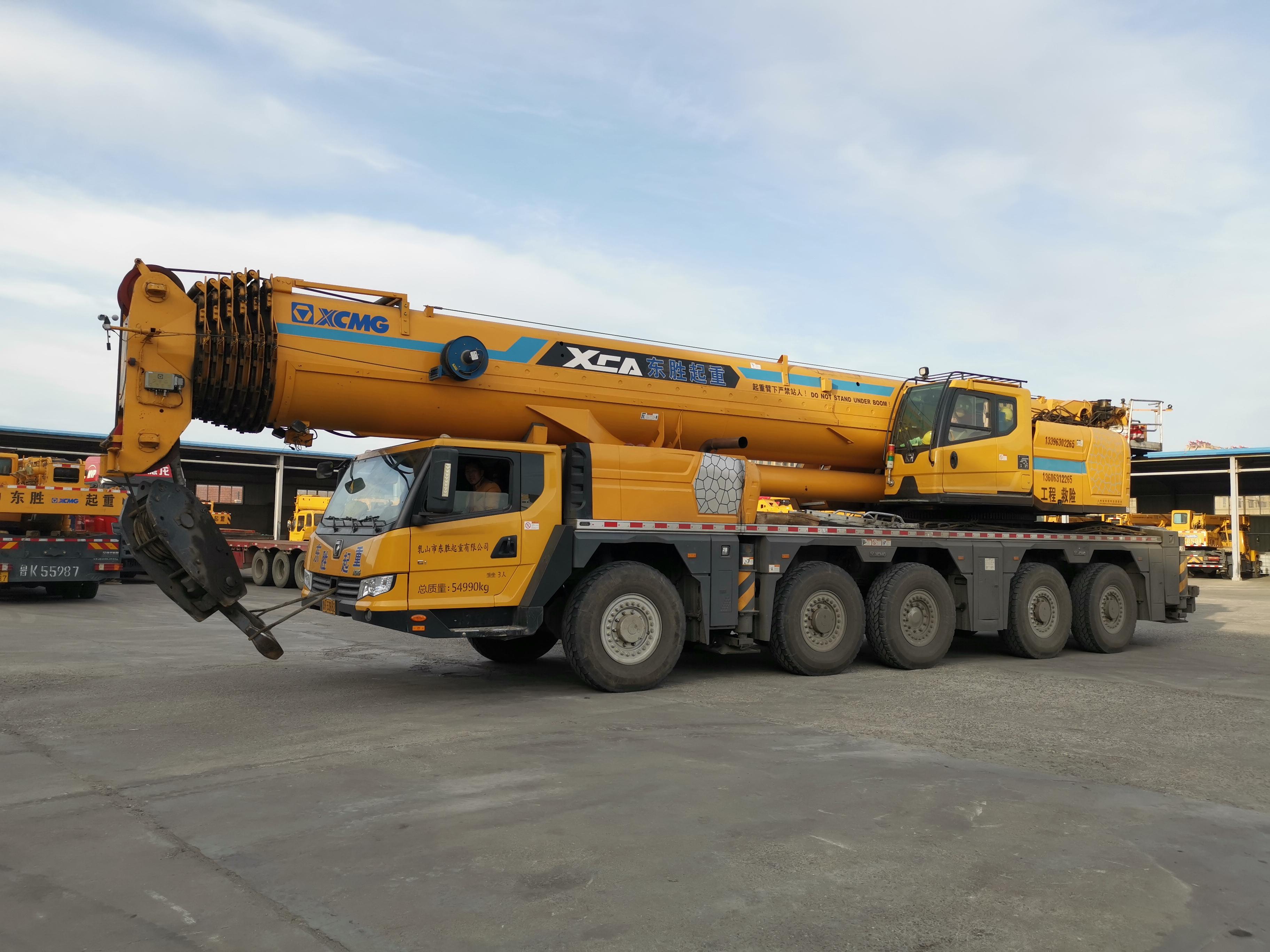 220噸吊車