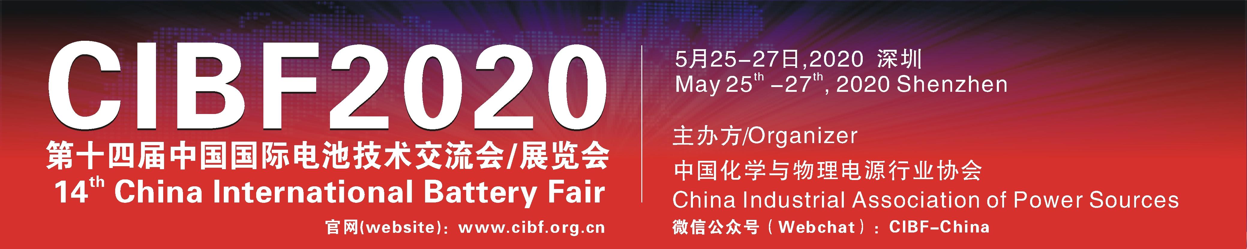 CIBF2021觀眾預登記指南來了,拿走不謝!