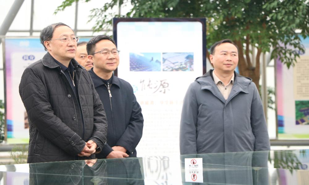 貴州省委常委、組織部部長李邑飛到公司視察工作
