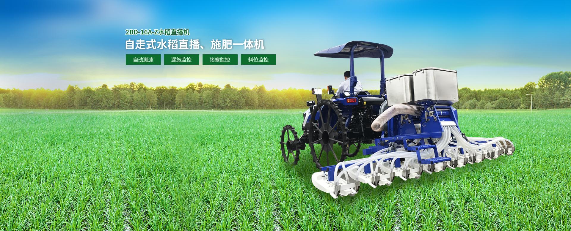 湖北永祥农机装备有限企业
