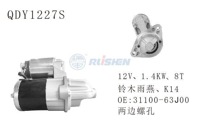 型号:QDY1227S