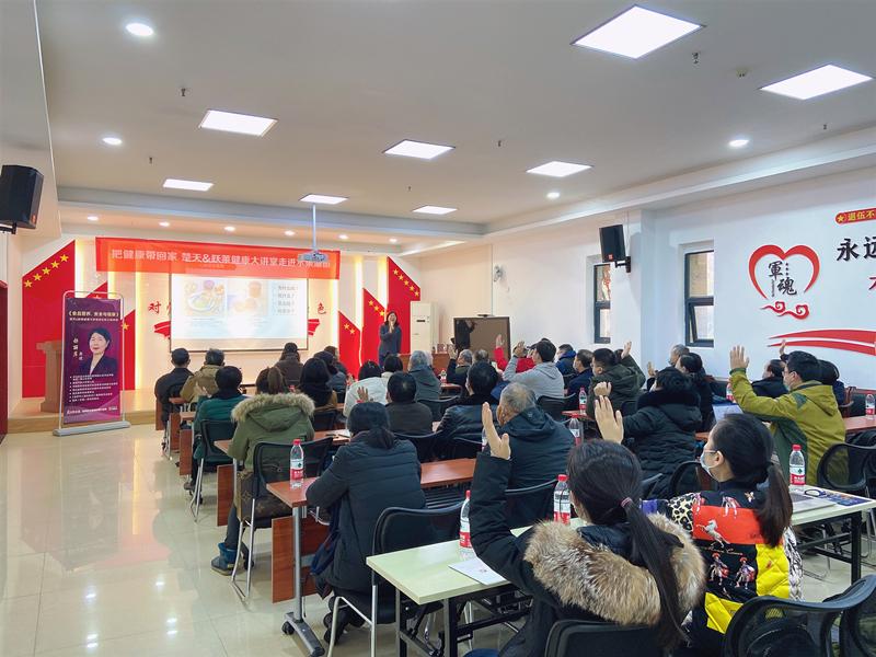 公益行在路上!跃莱携手湖北第一媒体楚天都市报,进社区连续举办两场健康科普公益讲座
