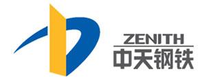 中天鋼鐵集團有限公司