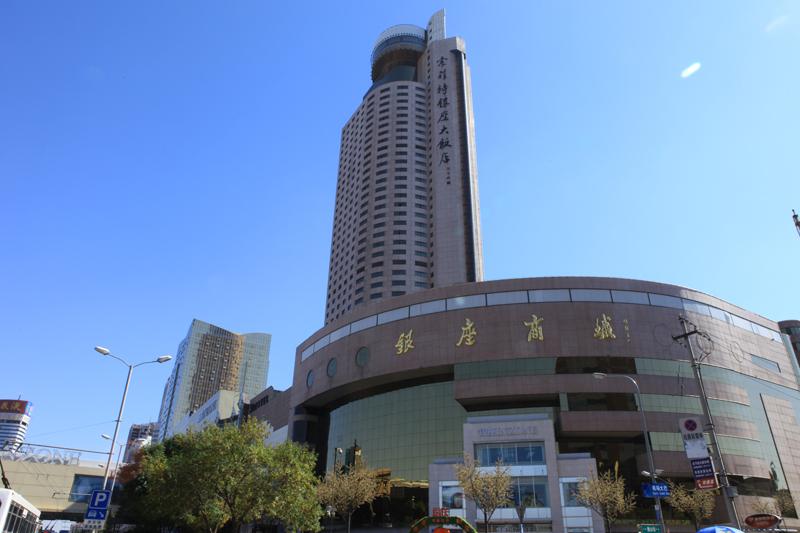 濟南奧體中心體育館
