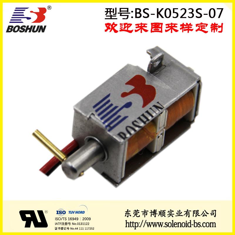 BS-K0523S-07新能源电磁锁