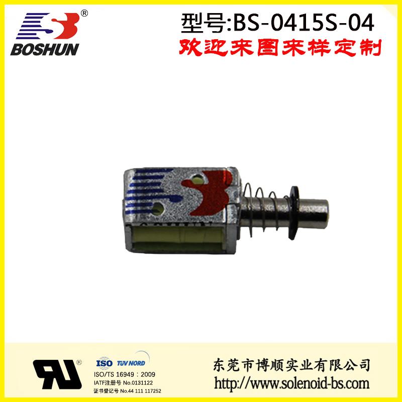 BS-0415S-04充电桩电磁锁