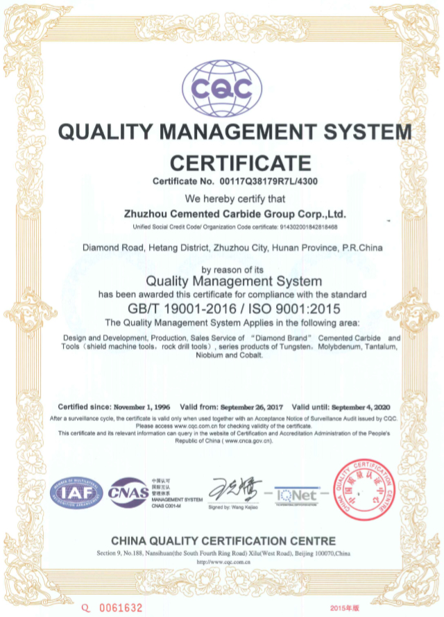 Quality managemennt system certificate