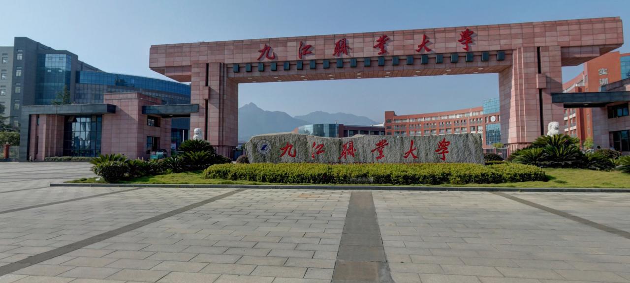 九江職業大學新校區運動場工程