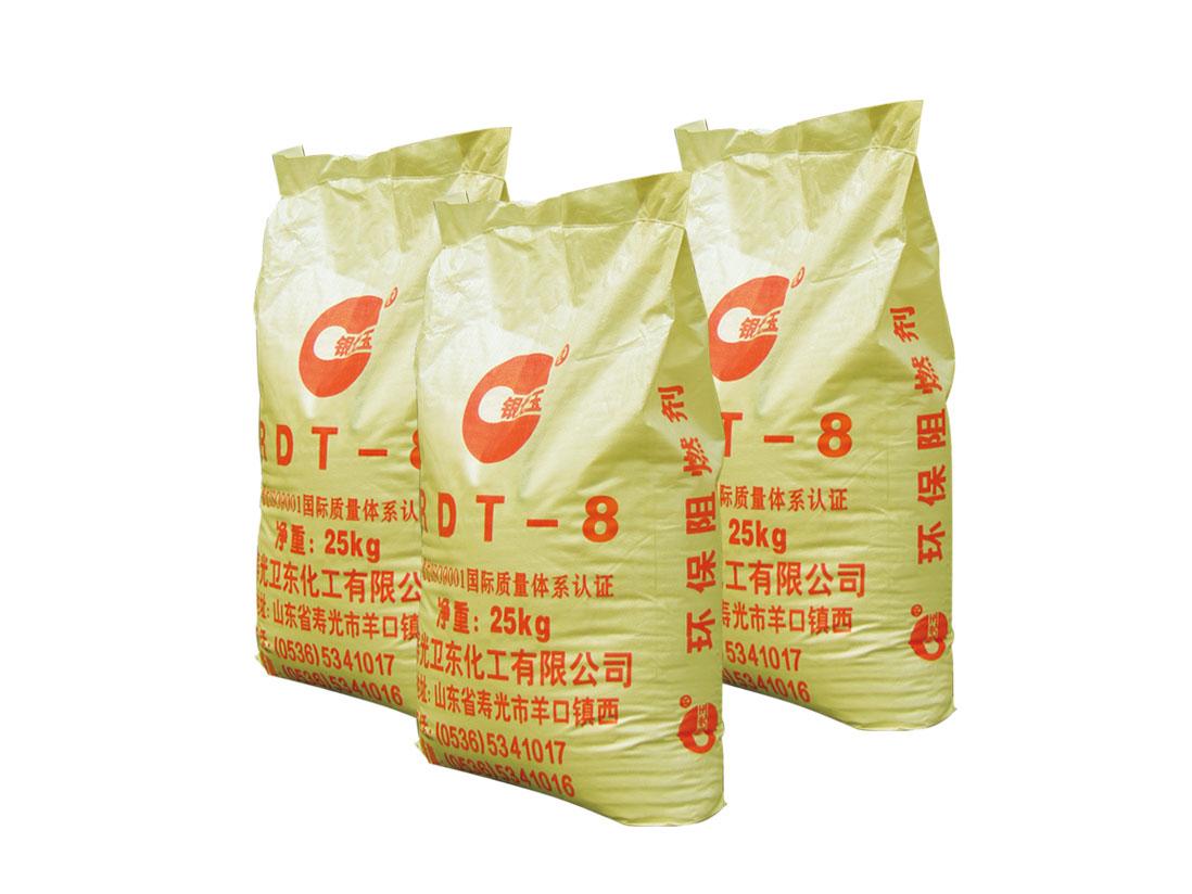 三(三溴苯氧基)三嗪阻燃劑(RDT-8)