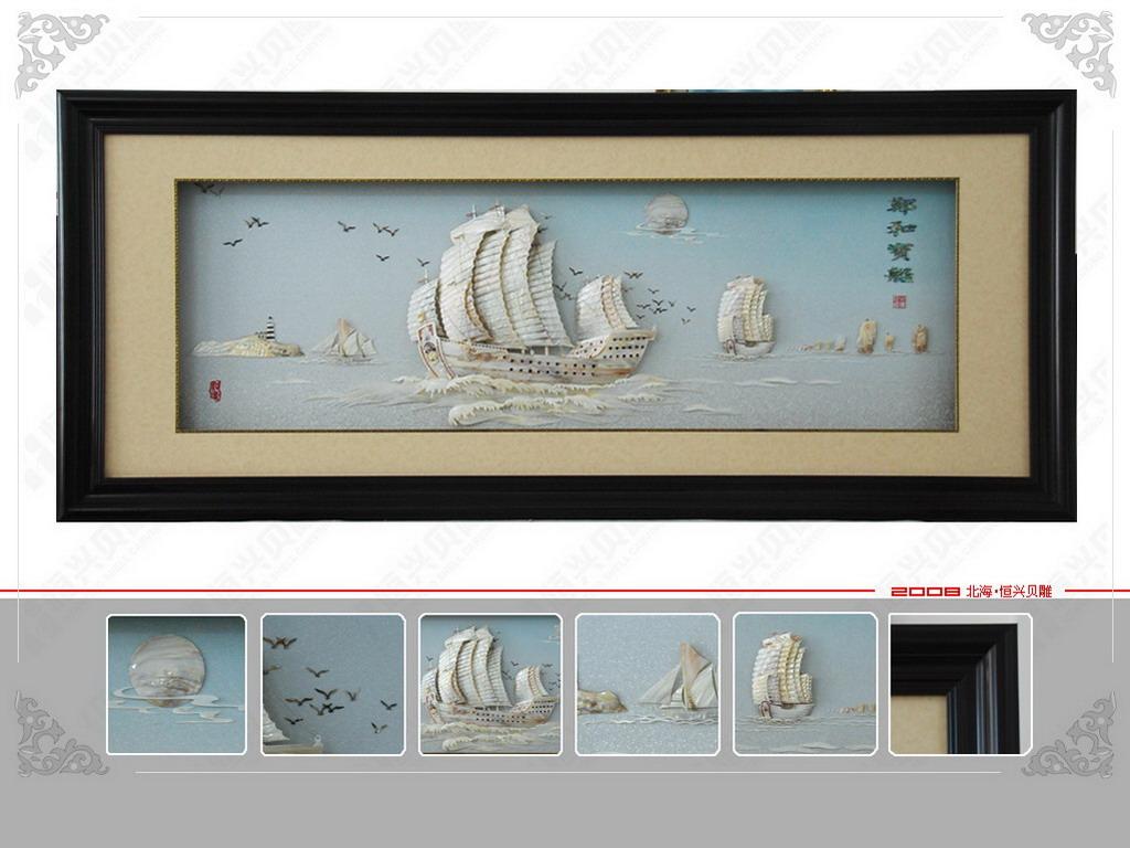 鄭和寶船(90X210)