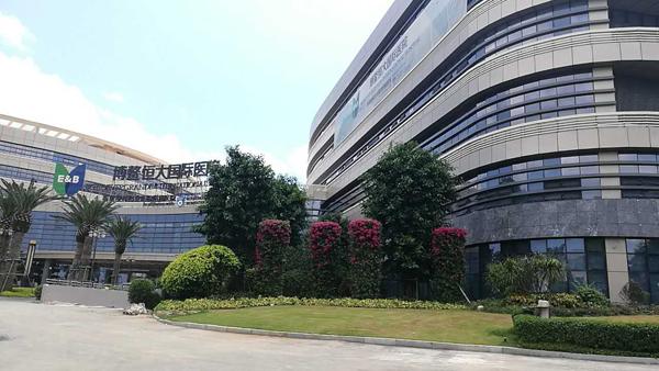 海南恒大博鳌医学中心