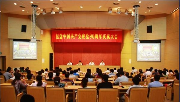 我公司陳黎明、羿立圣同志被評為省行業協會優秀共產黨
