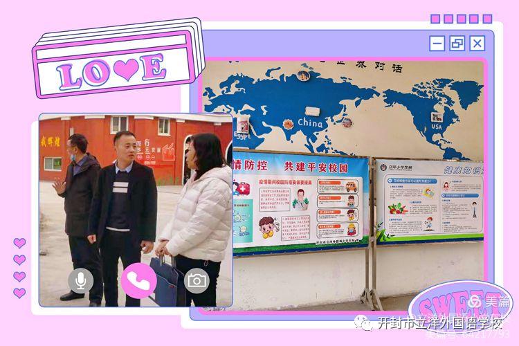 市教育局保健站檢查組蒞臨立洋外國語小學東校區檢查指導