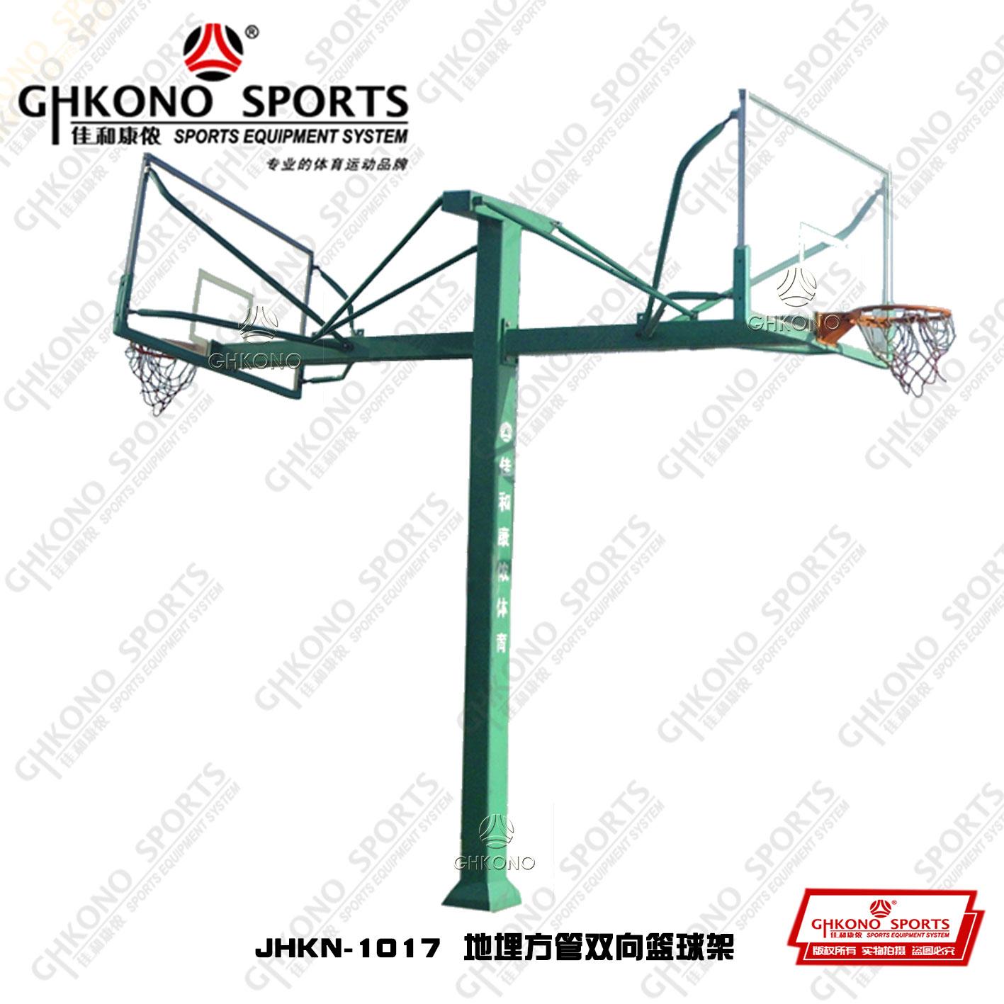 地埋方管双向篮球架