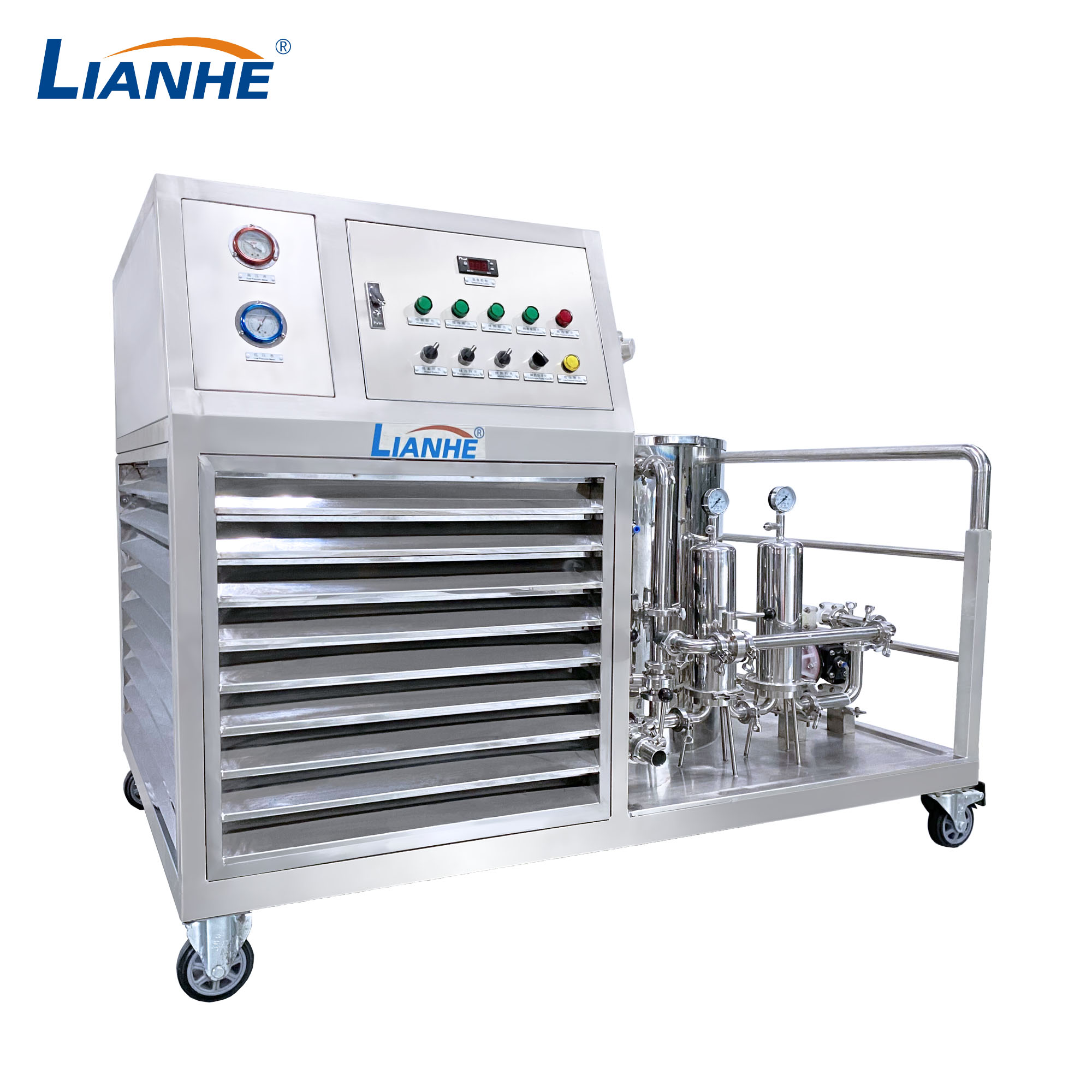 500L香水制造机