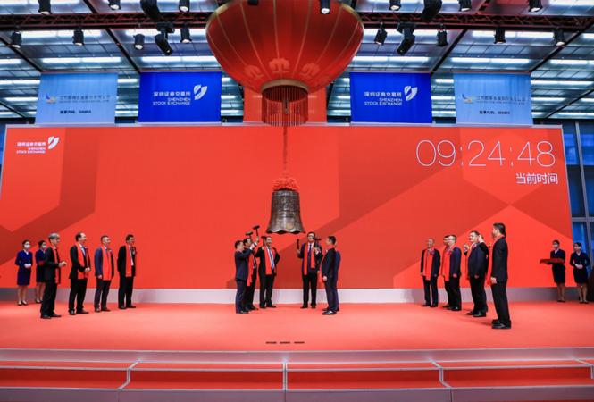 【喜訊】圖南股份在深交所創業板成功上市