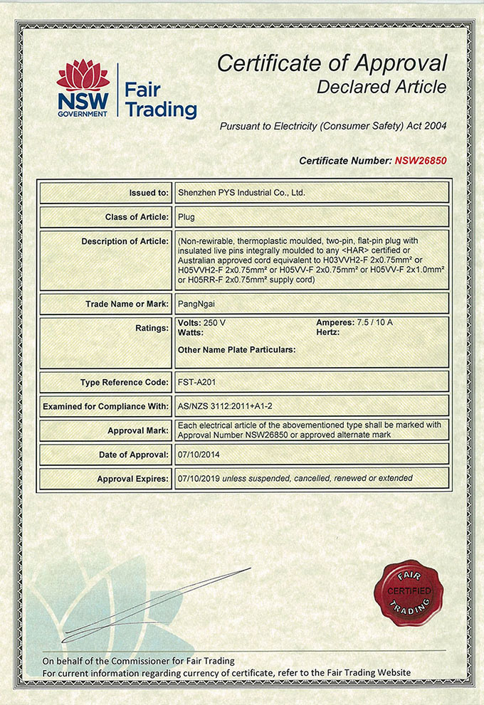 Certificate of Approval Declared Article