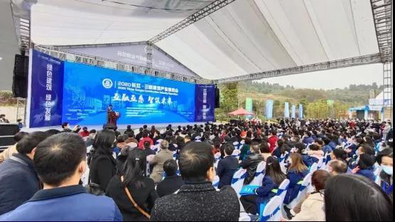 2020长江·三峡建筑产业博览会在三峡美术馆顺利开展