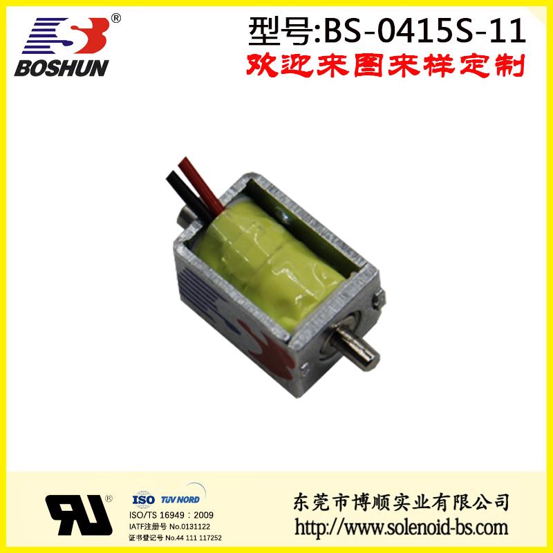 BS-0415S-11充电座电磁锁