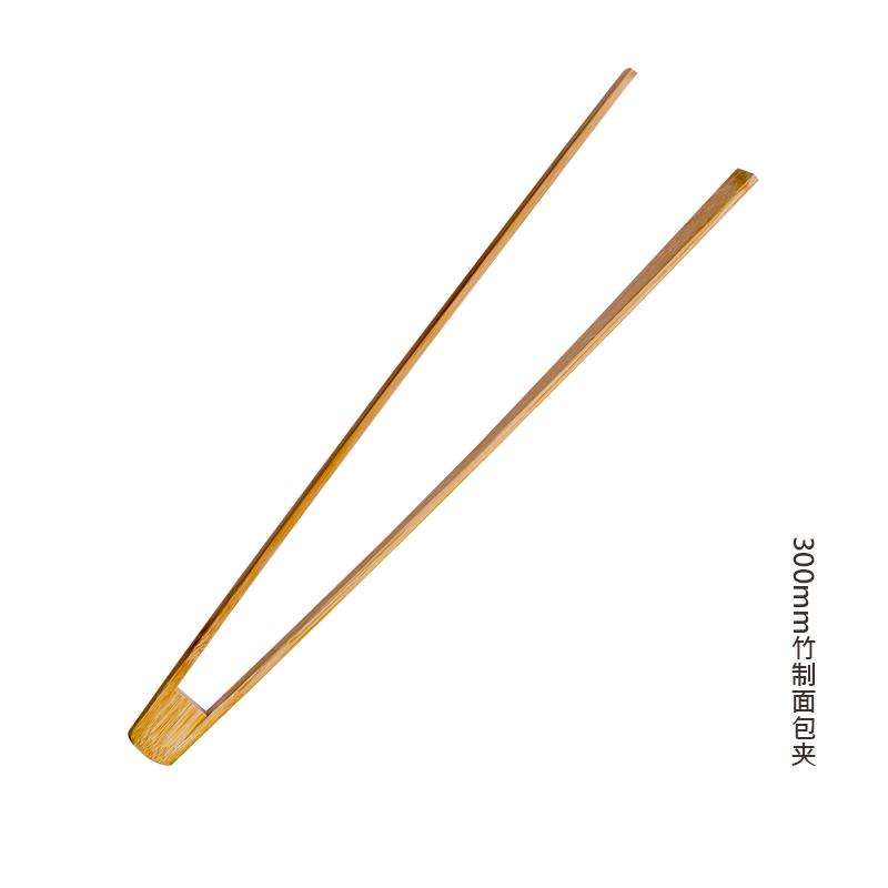300mm竹制面包夾