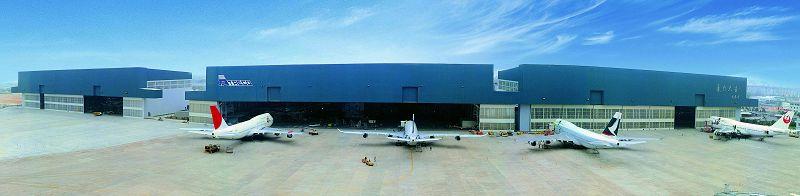廈門太古1-6期飛機維修機庫