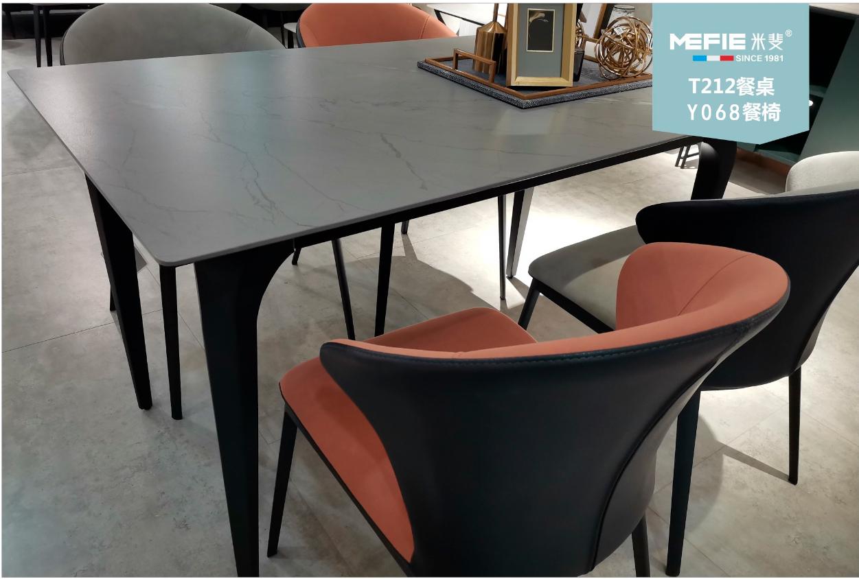 餐桌T212+餐椅Y068