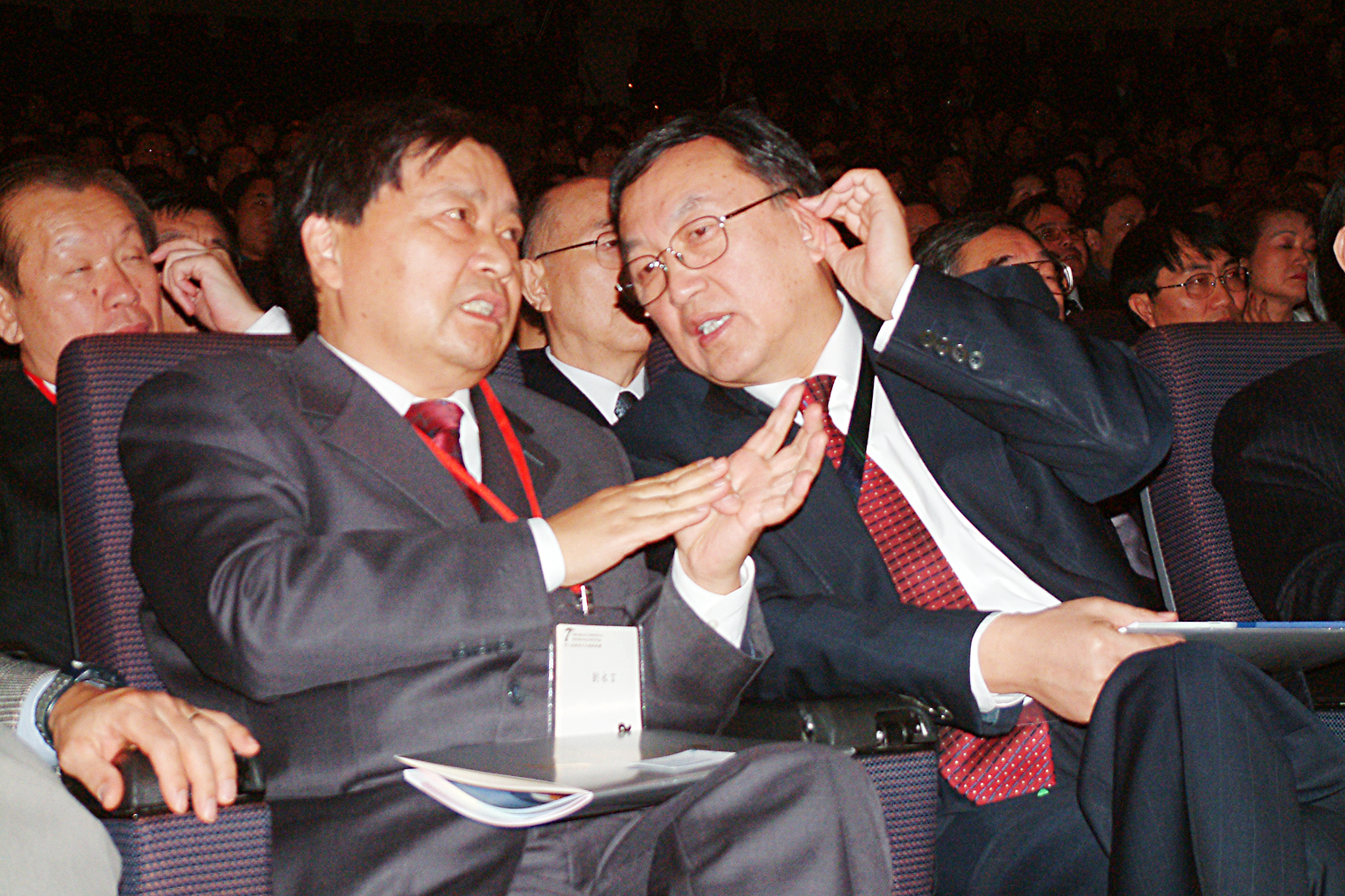 The Chairman and Mr. Chuanzhe Liu