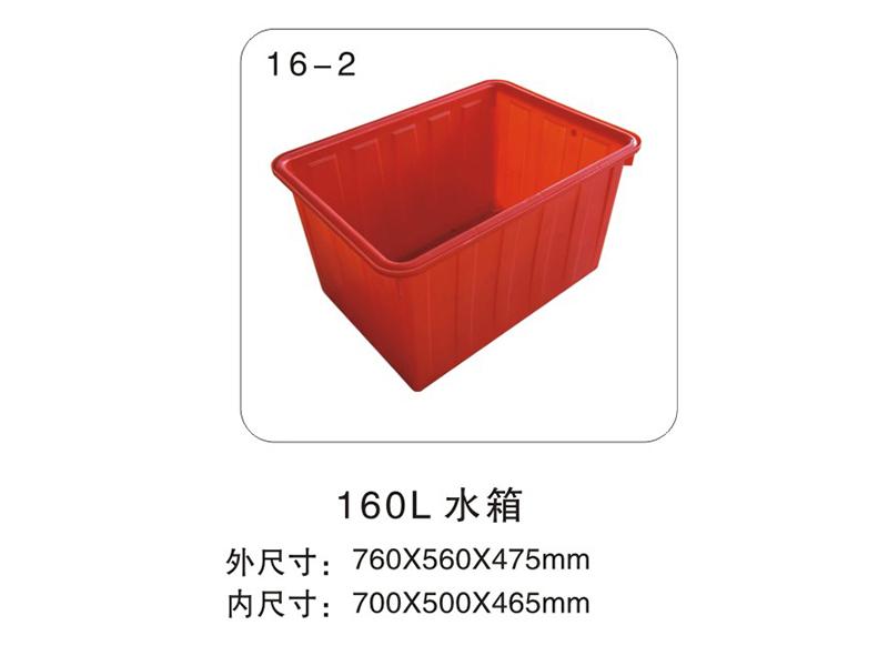 16-2  300升水箱