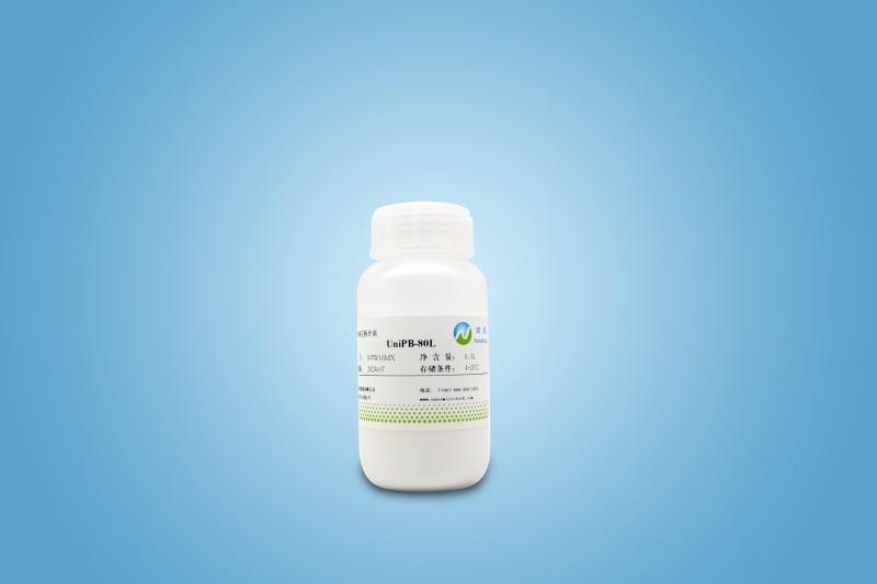 硼酸親和層析介質