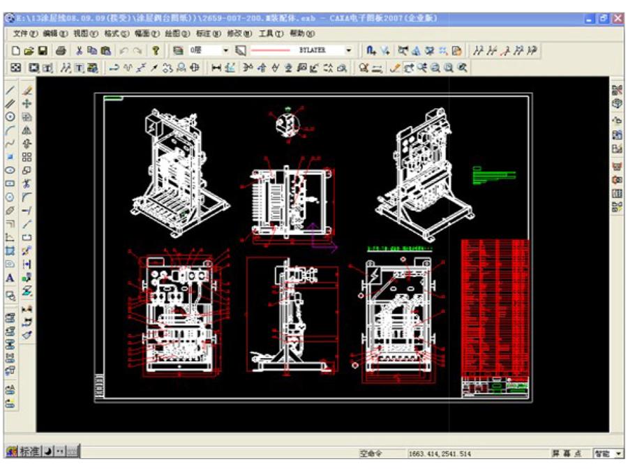 設計軟件平臺