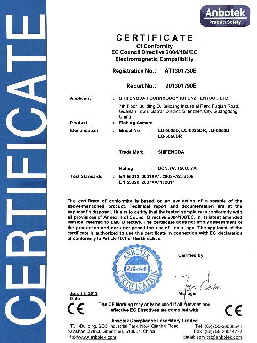 LQ-5050系列證書