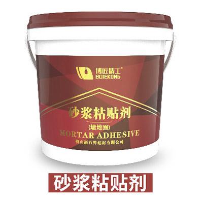 滲透型砂漿粘貼劑(墻地固)