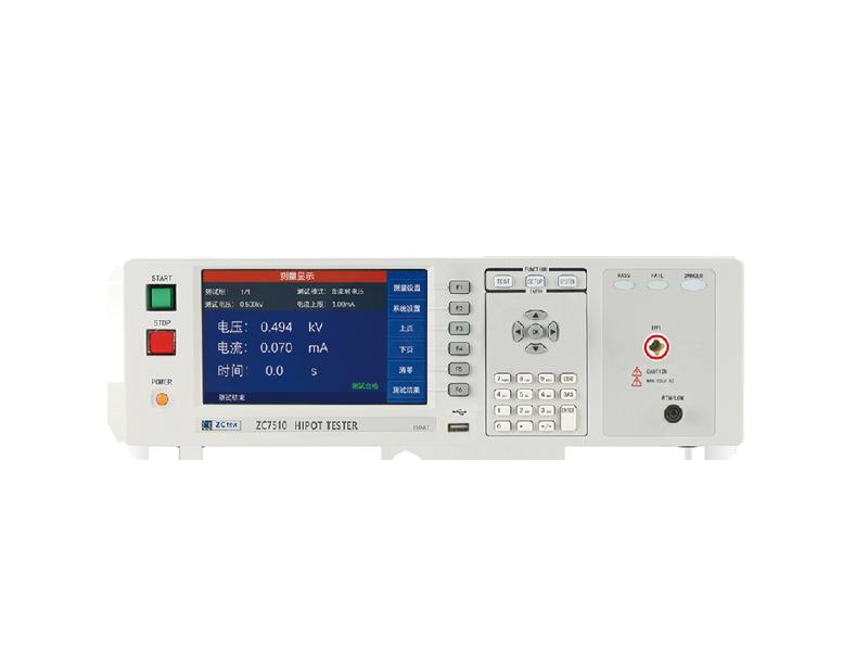 ZC75系列程控耐电压/绝缘电阻测试仪