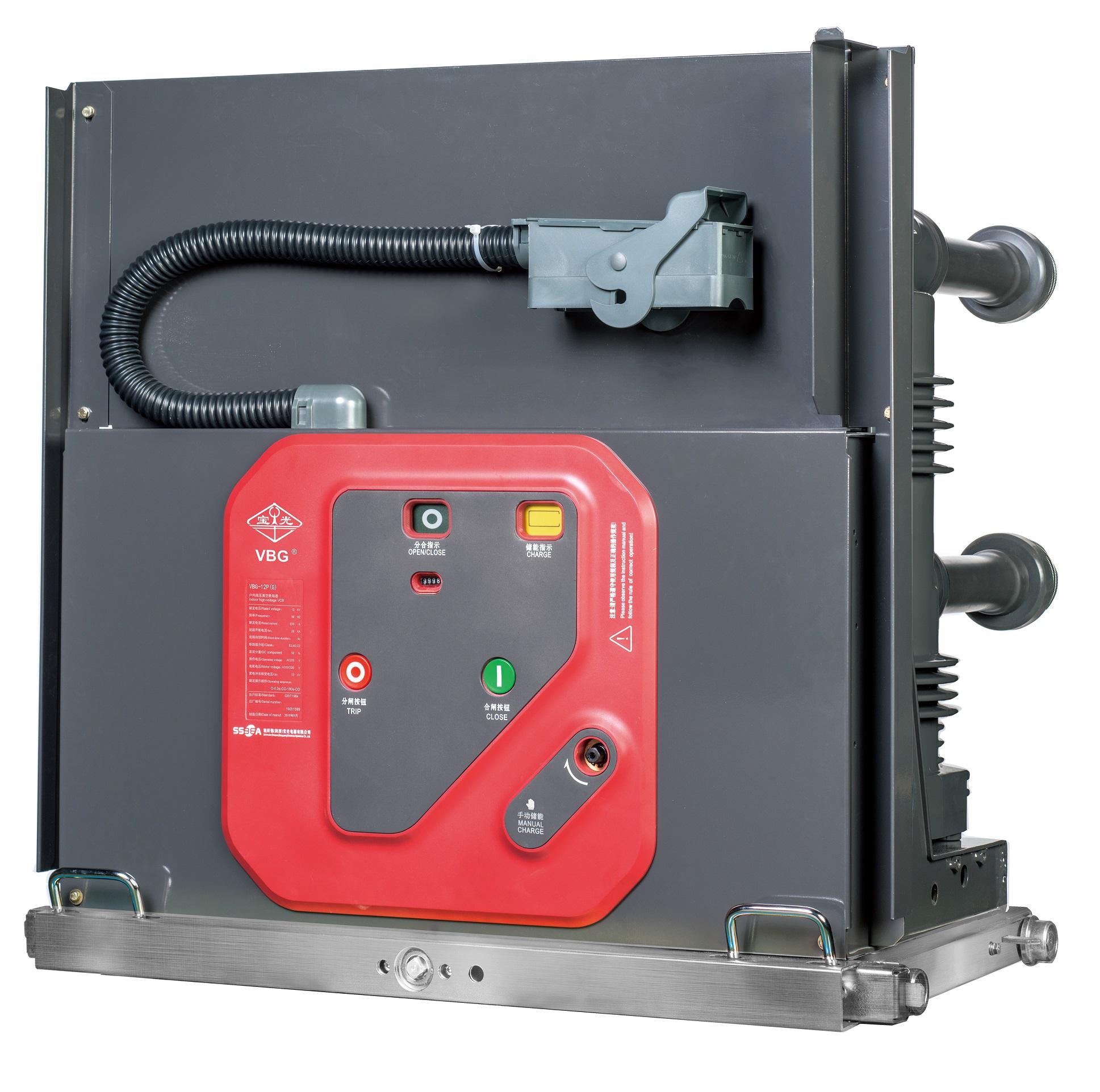 VBG-12P(G)系列固封極柱式戶內高壓真空斷路器