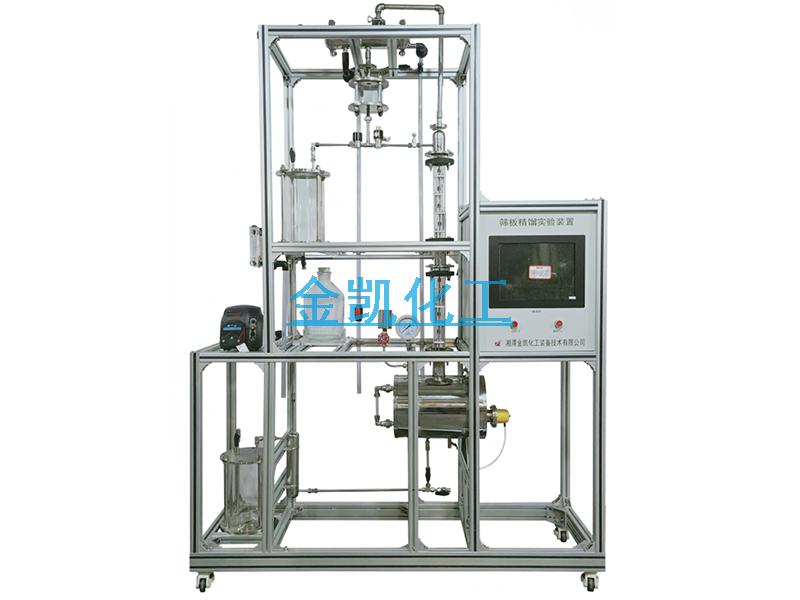 篩板精餾實驗裝置  JKHY-120/II