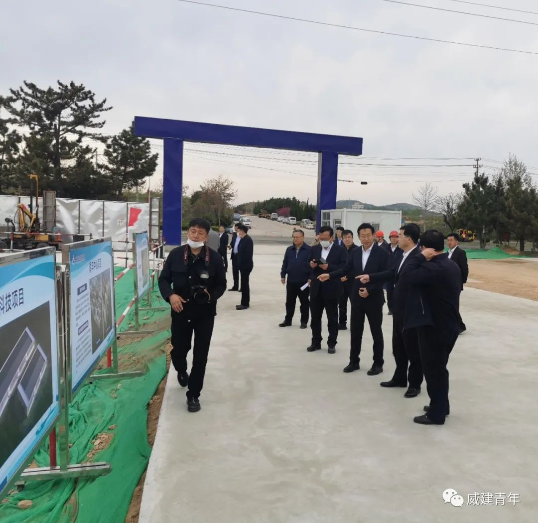 威海市委书记张海波视察中日产业园项目