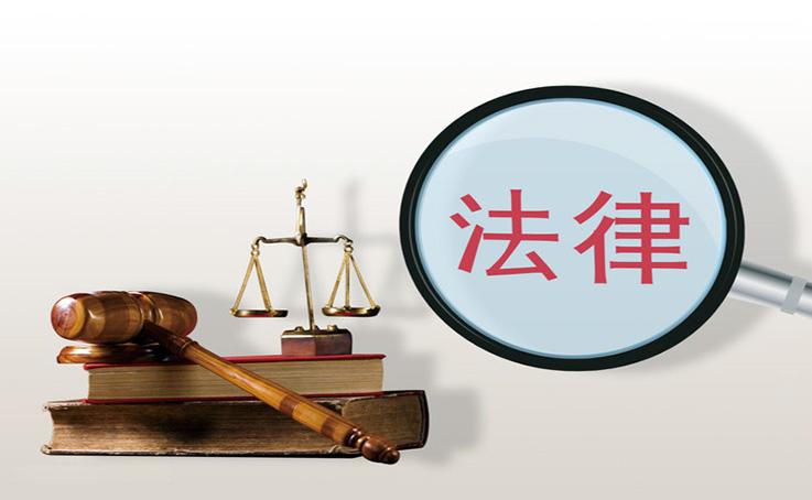 中華人民共和國招標投標法