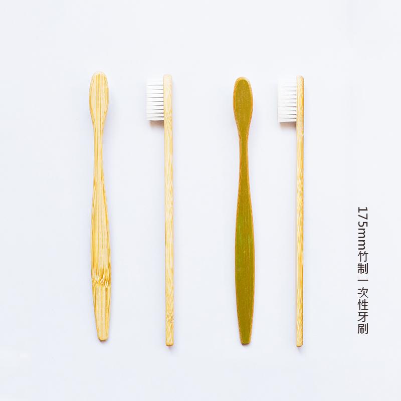 一次性竹制牙刷